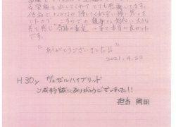 210419_ヴェゼルHV_お客様の声_岡田
