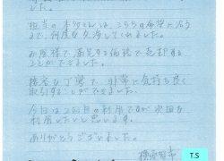 210430_N-BOXカスタム_お客様の声_俊樹