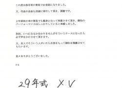 210621_XV_お客様の声_成島