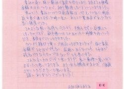 210526_ヴィッツ_お客様の_駿