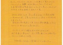 210526_CX-5_お客様の声_駿