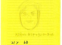 210414_bB_お客様の声_片桐